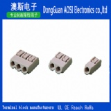 SMD2060 connector